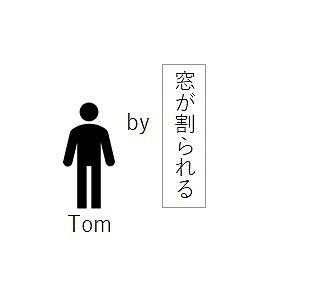 by Tom